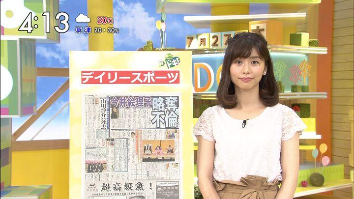 itokyoko20170727_03.jpg