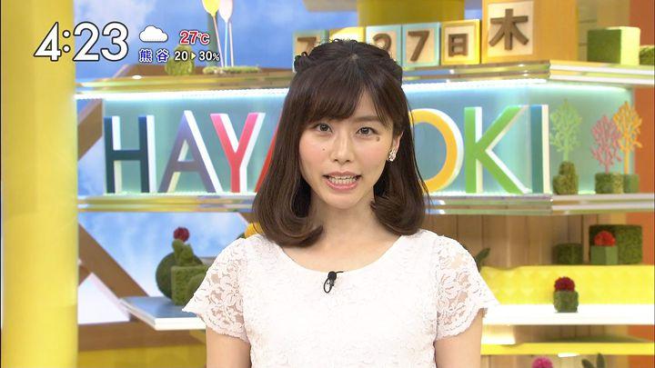 itokyoko20170727_06.jpg