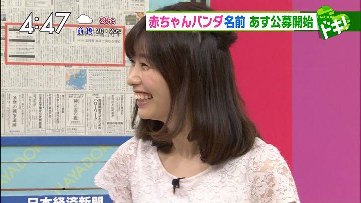 itokyoko20170727_10.jpg