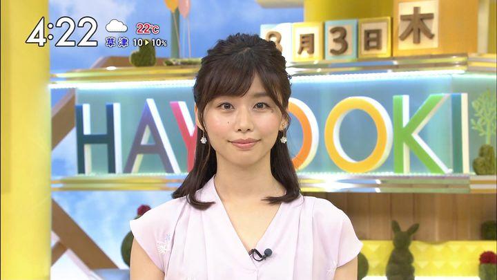 itokyoko20170803_03.jpg