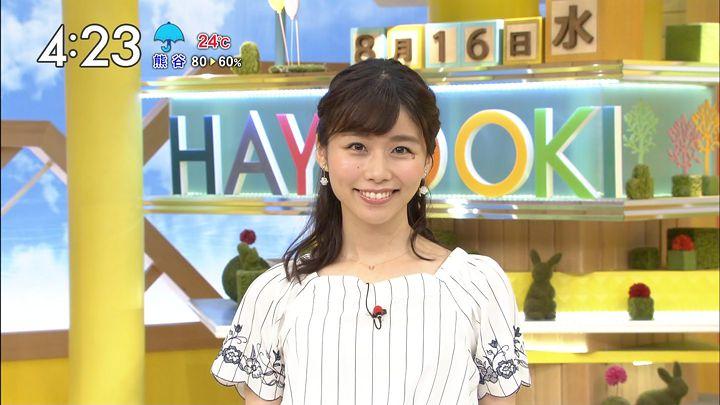 itokyoko20170816_04.jpg