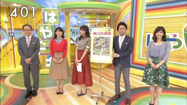 2017年10月05日伊藤京子の画像02枚目