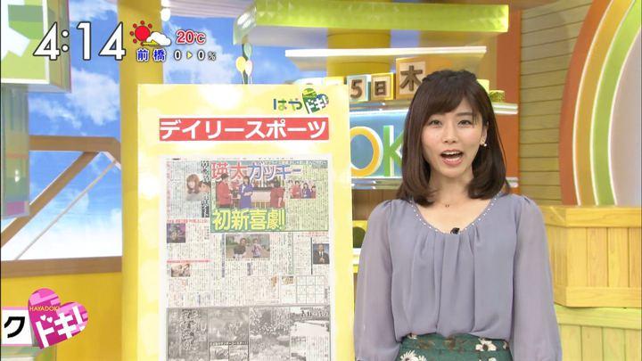 2017年10月05日伊藤京子の画像04枚目