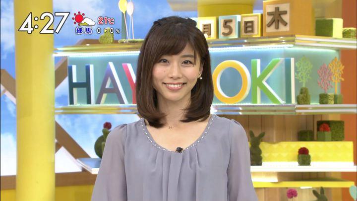 2017年10月05日伊藤京子の画像06枚目