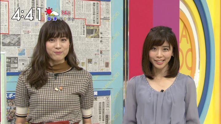 2017年10月05日伊藤京子の画像09枚目