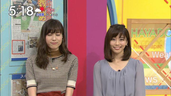 2017年10月05日伊藤京子の画像10枚目