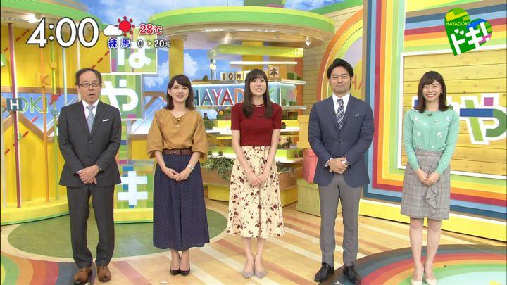 2017年10月12日伊藤京子の画像01枚目