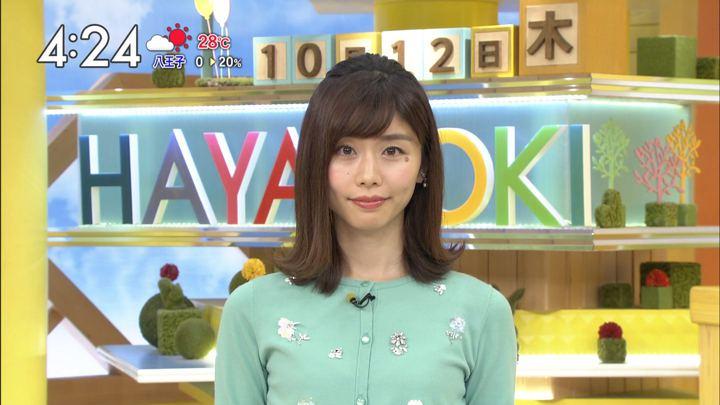 2017年10月12日伊藤京子の画像06枚目