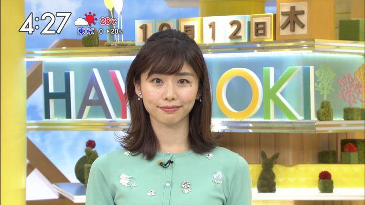2017年10月12日伊藤京子の画像08枚目