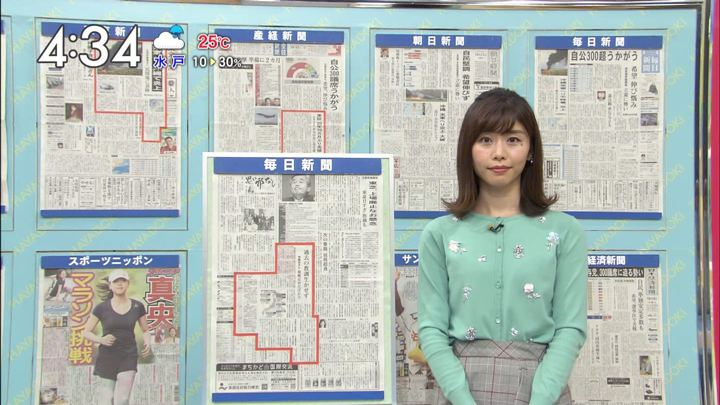 2017年10月12日伊藤京子の画像09枚目