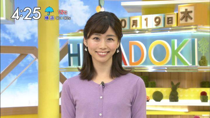 2017年10月19日伊藤京子の画像10枚目