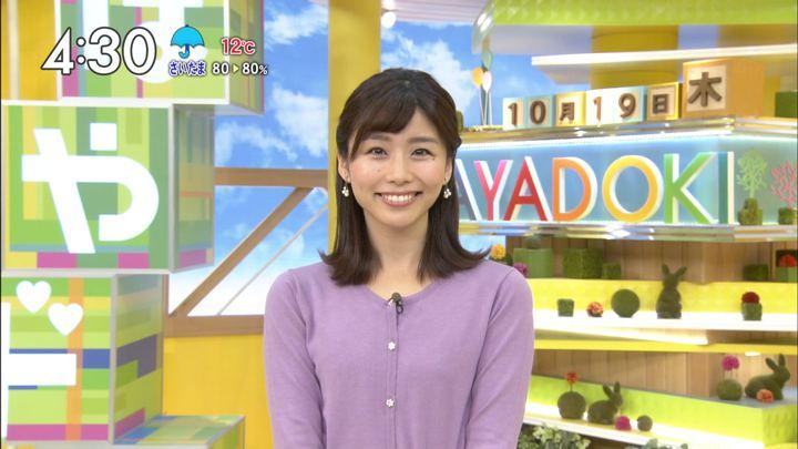 2017年10月19日伊藤京子の画像11枚目