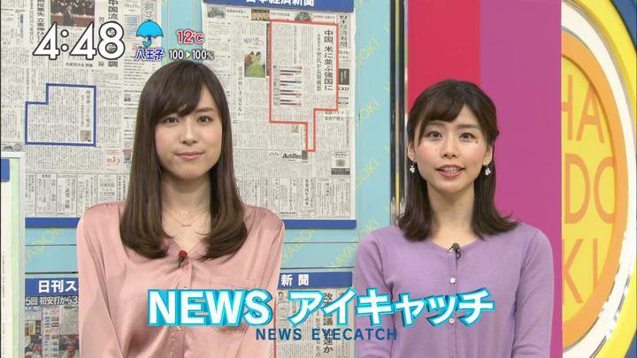 2017年10月19日伊藤京子の画像12枚目