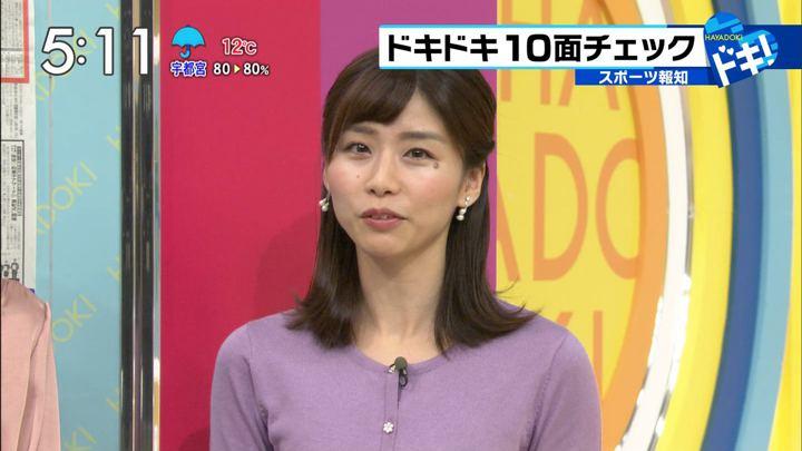 2017年10月19日伊藤京子の画像20枚目
