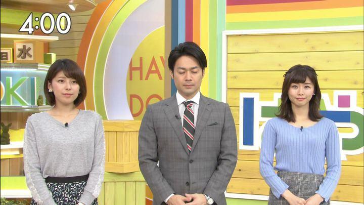 2017年11月08日伊藤京子の画像01枚目