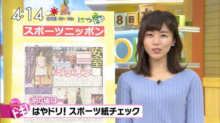2017年11月08日伊藤京子の画像04枚目