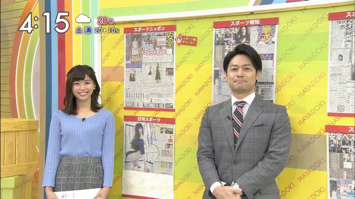2017年11月08日伊藤京子の画像06枚目