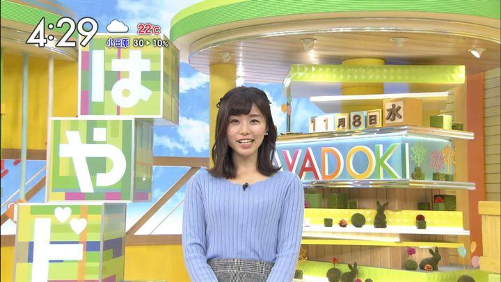 2017年11月08日伊藤京子の画像10枚目