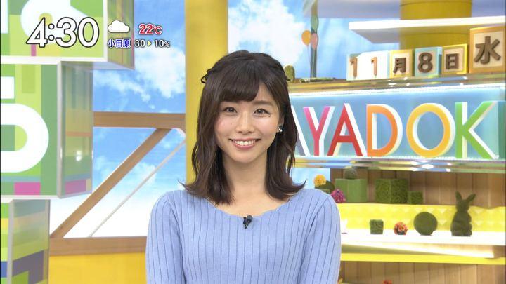2017年11月08日伊藤京子の画像11枚目