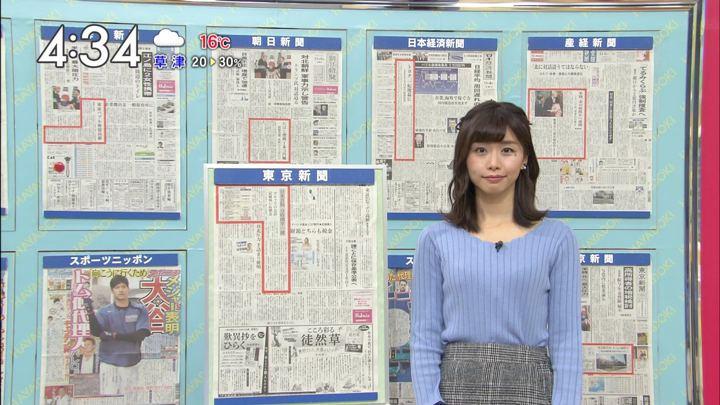 2017年11月08日伊藤京子の画像12枚目