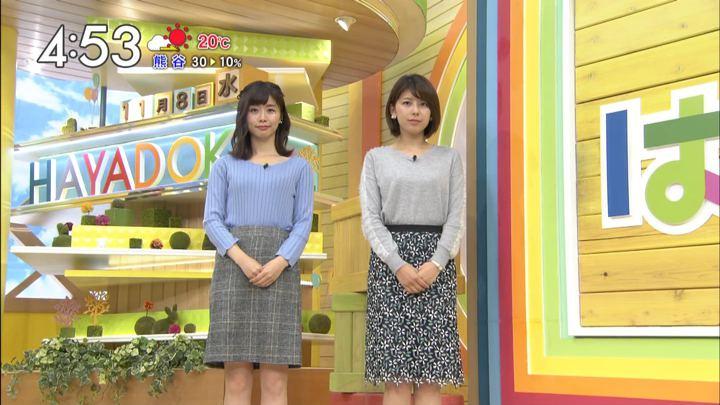 2017年11月08日伊藤京子の画像15枚目