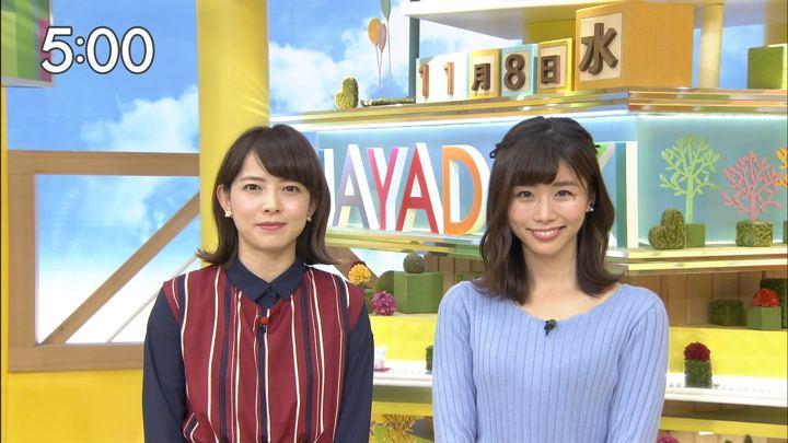 2017年11月08日伊藤京子の画像17枚目