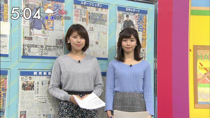 2017年11月08日伊藤京子の画像18枚目