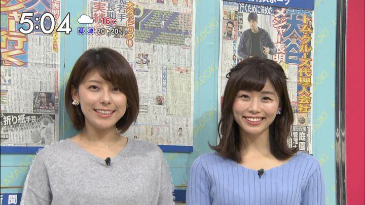 2017年11月08日伊藤京子の画像19枚目