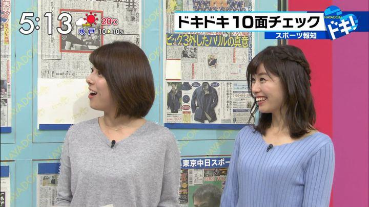 2017年11月08日伊藤京子の画像21枚目