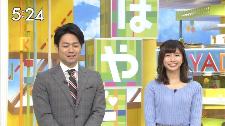 2017年11月08日伊藤京子の画像22枚目