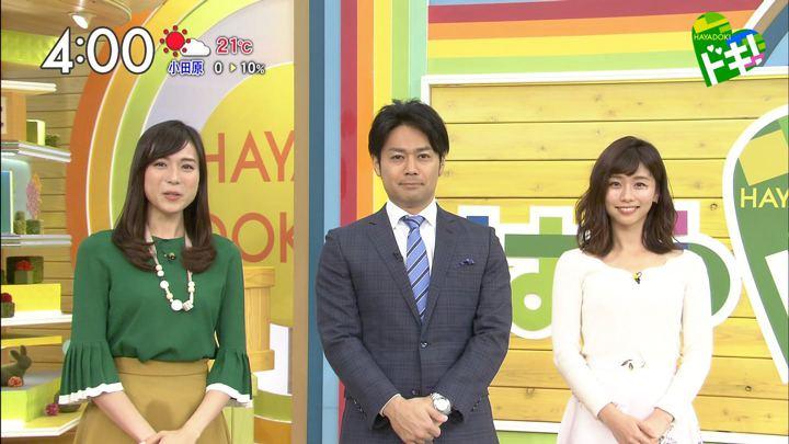 2017年11月09日伊藤京子の画像02枚目