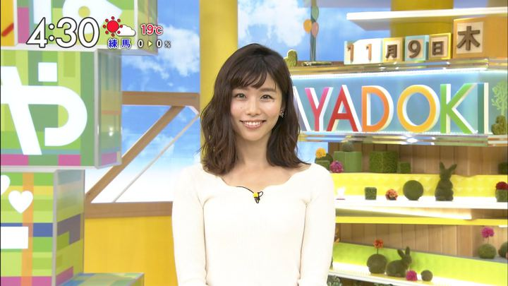 2017年11月09日伊藤京子の画像11枚目