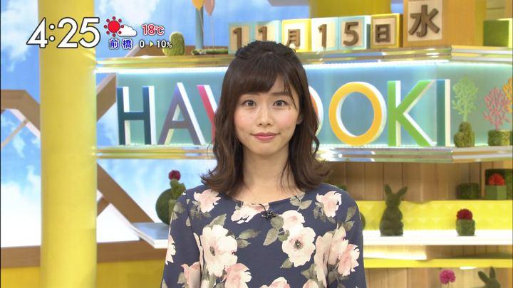 2017年11月15日伊藤京子の画像08枚目