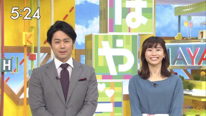 2017年11月29日伊藤京子の画像21枚目