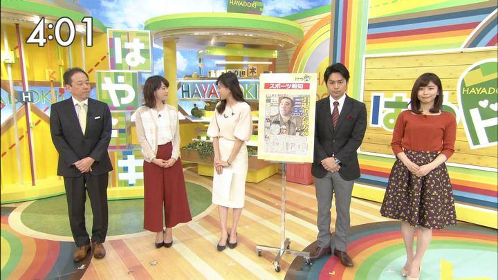 2017年11月30日伊藤京子の画像02枚目