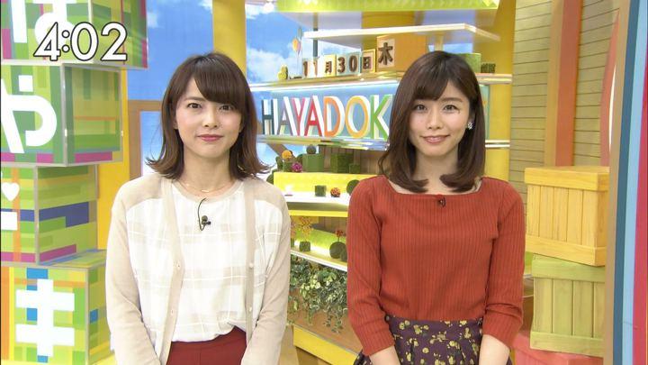 2017年11月30日伊藤京子の画像03枚目