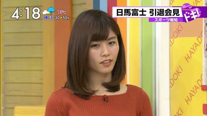 2017年11月30日伊藤京子の画像04枚目