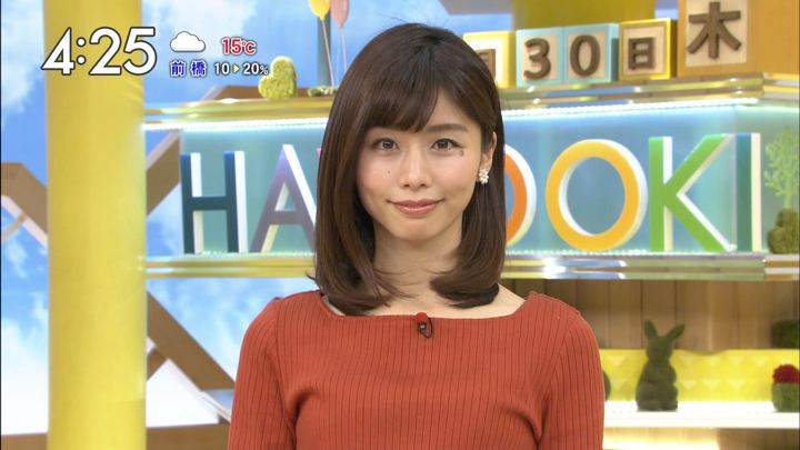 2017年11月30日伊藤京子の画像10枚目