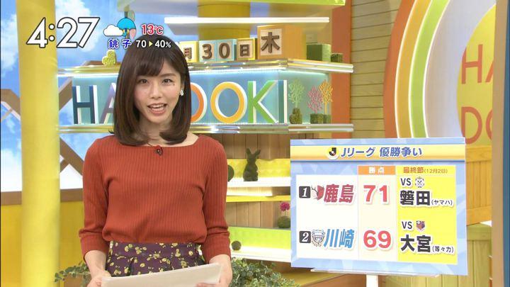 2017年11月30日伊藤京子の画像12枚目