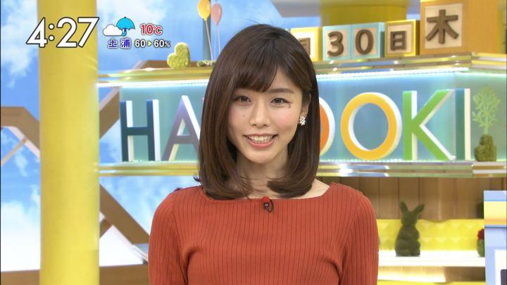 2017年11月30日伊藤京子の画像13枚目