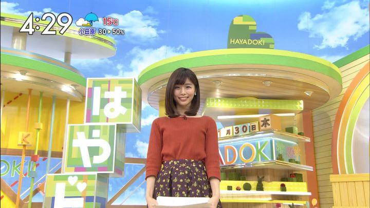 2017年11月30日伊藤京子の画像14枚目
