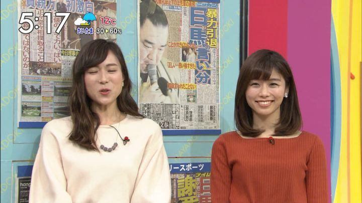 2017年11月30日伊藤京子の画像23枚目