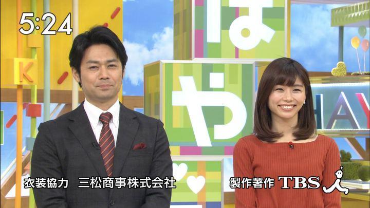 2017年11月30日伊藤京子の画像24枚目