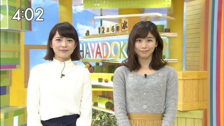 2017年12月06日伊藤京子の画像03枚目