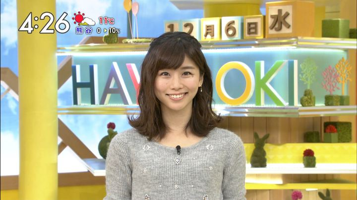 2017年12月06日伊藤京子の画像08枚目