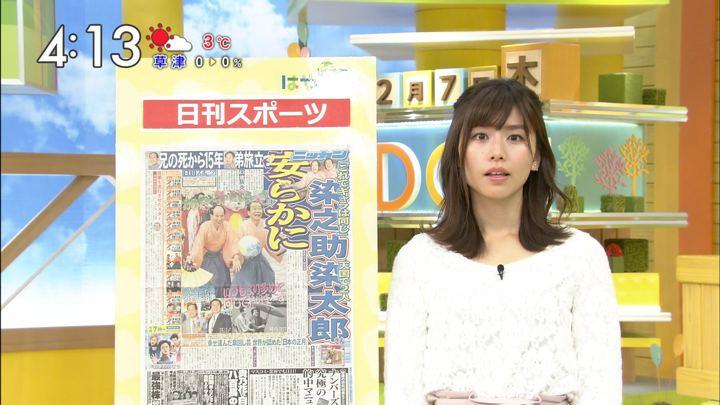 2017年12月07日伊藤京子の画像05枚目