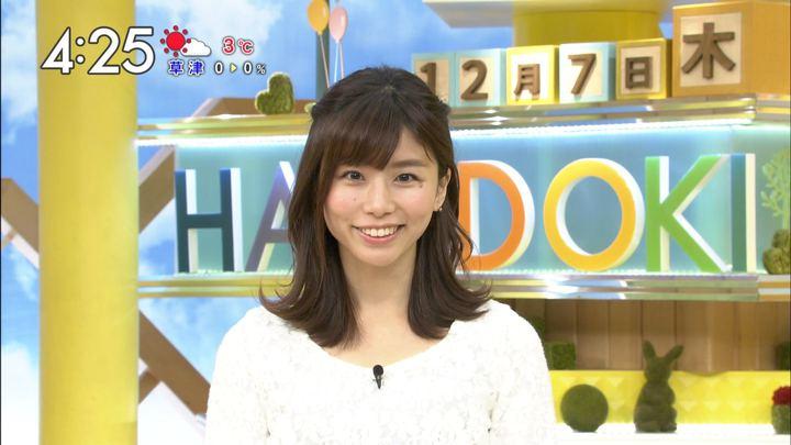 2017年12月07日伊藤京子の画像13枚目