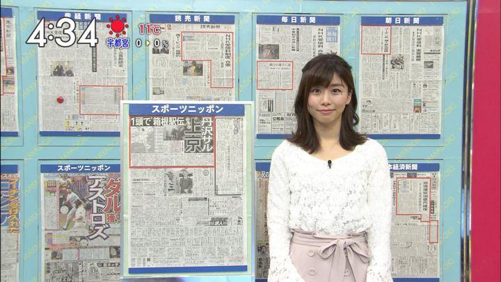 2017年12月07日伊藤京子の画像14枚目