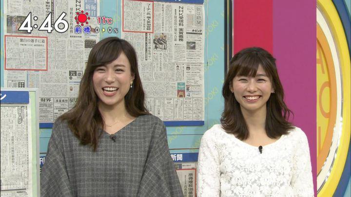 2017年12月07日伊藤京子の画像18枚目