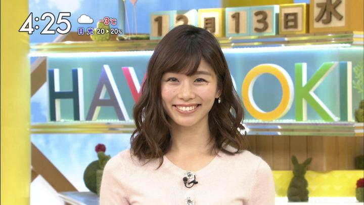 2017年12月13日伊藤京子の画像09枚目